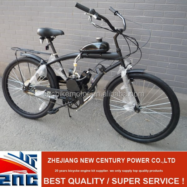70cc gas powered bicycles