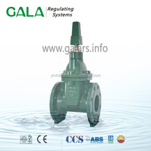 BS NRS water seal gate valve diagram ,marine gate valve