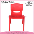 High quality kids stable school furniture lecture chair