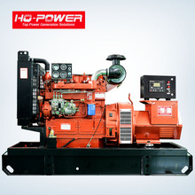 10kw 4 cylinders self-contained power generator