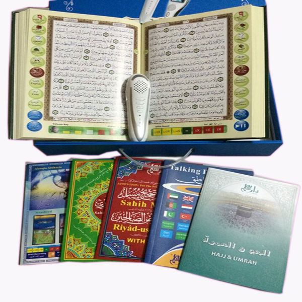 Factory price english to urdu translation digital quran read pen with quran book in polish