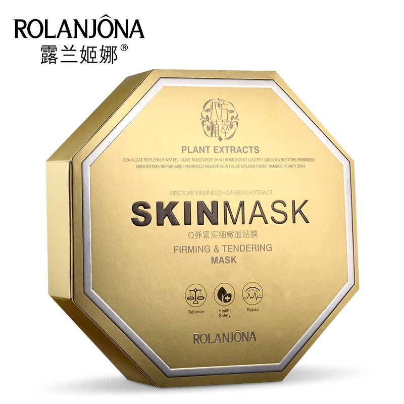 Rolanjona Firming And Tendering Facial Mask
