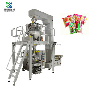 Canton fair bulk plastic bag packing machine for snack food