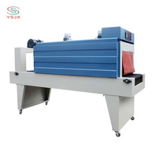 small machine PE film perfume box cellophane wrapping machine