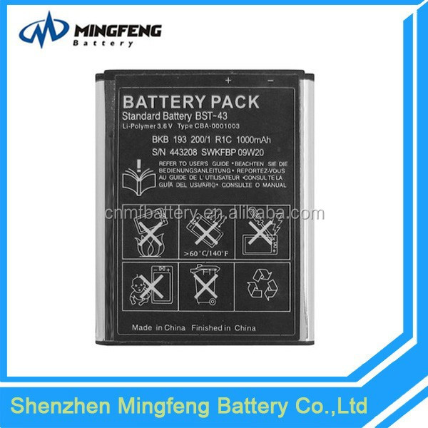 Long Life Battery BST-43, Rechargeable U100i/J10/J20 Battery for Sony Ericsson