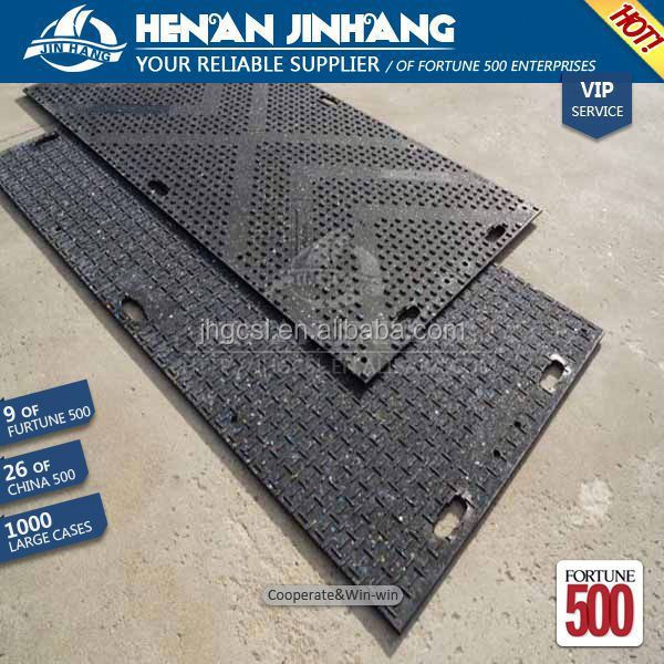 factory supply hot sale high density polyethylene / hdpe ground mats system