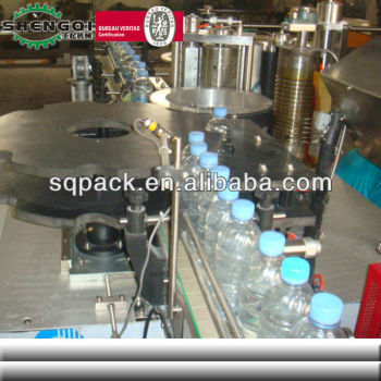 Shanghai Supplier of Automatic Liquid Detergent Bottles OPP Labeling Machine