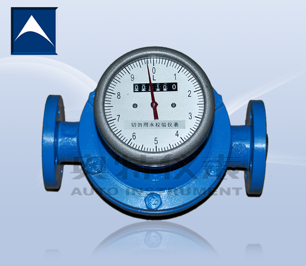 Digital Positive Displacement & Oval Gear Flowmeter With low cost made in China