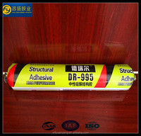 Neutral Anti-fungus Silicon Sealant Silicone Rubber Adhesive Sealant