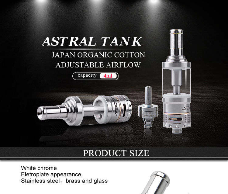2017 Japanese Organic cotton coil OCC rebuildable Rda atomizer Astral tank from S-body