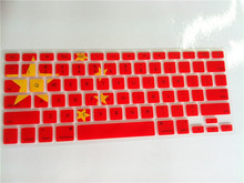 2015 new silicone keyboard skin, PC Laptop accessories