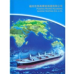 good global freight service International Shipping ocean transport to Malta