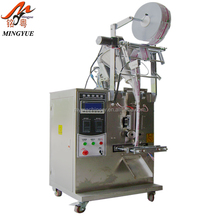Guangzhou manufacture flour powder pouch packing machine