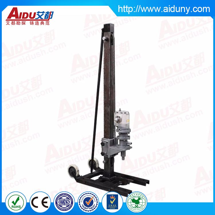 2017 durable cheapest drilling rig
