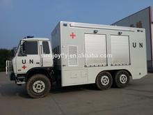 faw refrigerated truck bodies frp honeycomb dry cargo van body