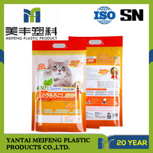 environmental sealable plastic bags for clothing
