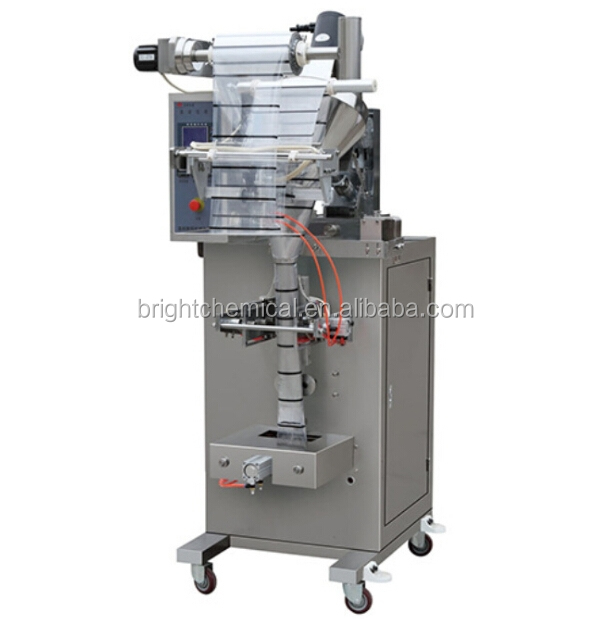 automatic rice low price food packaging machine