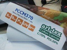 PCCM370 polyester canvas roll fabric inkjet