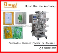 SJIII-S series New Automatic Hair Shampoo Packing Machine