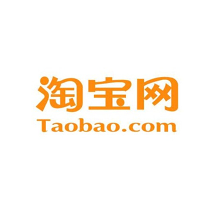 Taobao agent from China shipping agent to Amazon Germany FBA by express