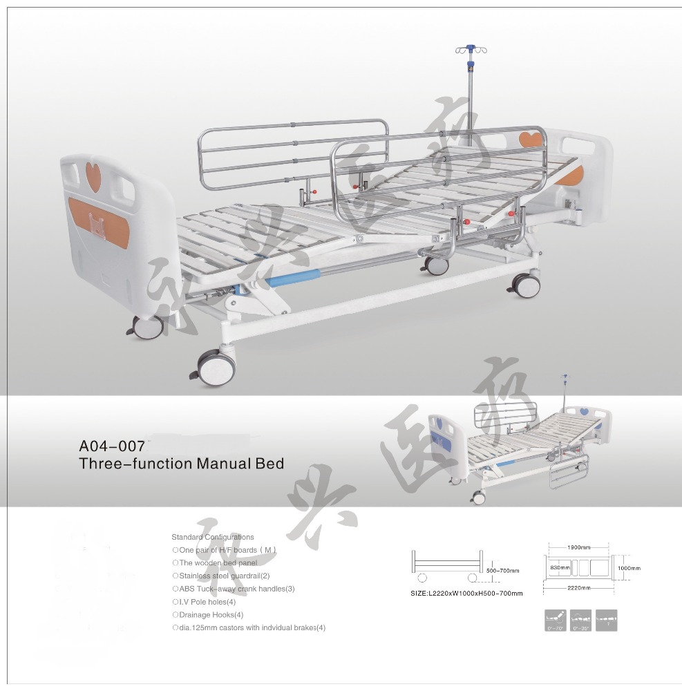 YONGXING A04-007 Hot Sale Latest Designs Three Function Hospital Bed Prices ABS 3 Crank Used Manual Medical Bed