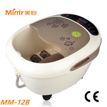foot spa bubble massager machine MM-12B with remote function