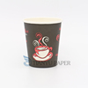 Supplier2 16oz Paper Cup High Quality