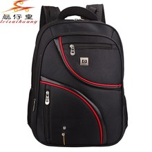 2015 new model Laptop Bag water proof mochilas college school backpacks
