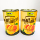 wholesale cheap canned yellow peach