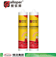High strength 330g grey anti mildew silicone sealant with competitive price