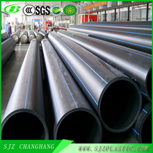 2016 hot sales PE Water supply Pipes HDPE Pipe