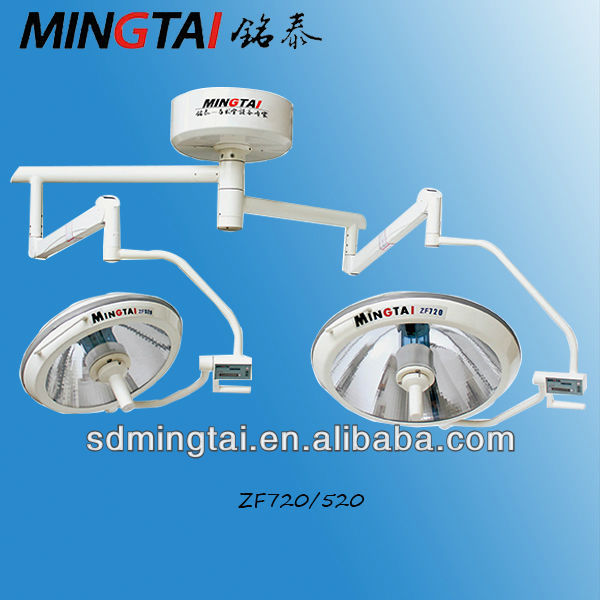 (2 heads+2 arms)CE ISO ZF720/520 OEM shadowless operating light,surgery light