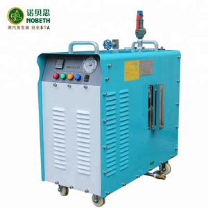 mobile electrical full automatic car engine steam cleaning machine