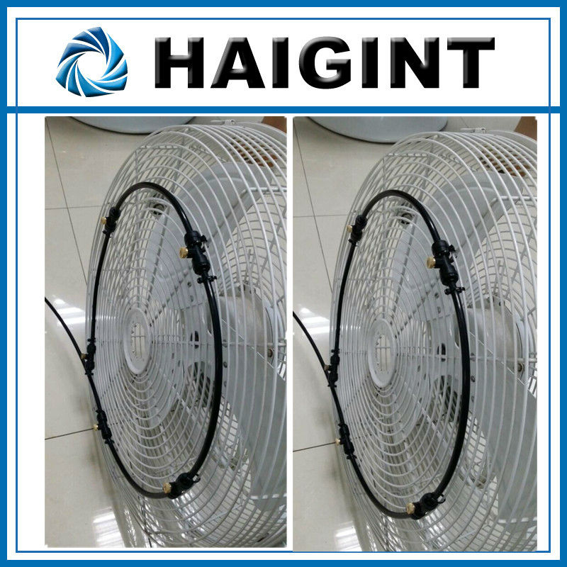 E1088 indoor water mist fan
