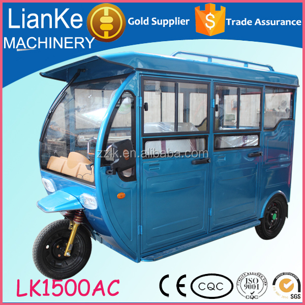 closed cabin taxi with 6 passenger seats/heavy loading electric rickshaw with cargo box/three wheel motorcycle for passenger