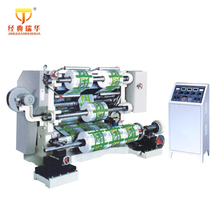 Computer Control Roll Plastic Film Separate Slitting Machine
