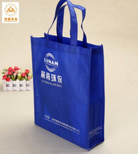 Fashion Design Cheap Custom Promotion Wholesale Recycled Foldable Printing Non Woven Bag