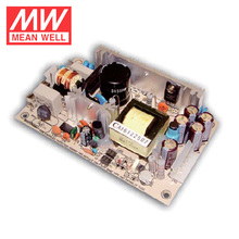 Meanwell 45W 5V Android Tablet Power Supply PS-45-5 2 Years Warranty