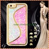 "2 colors quicksand phone case pc+tpu creative ""s"" shape with glitter powder for iphone 6S"