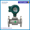 Yokogawa flange connection electro magnetic water flow meter