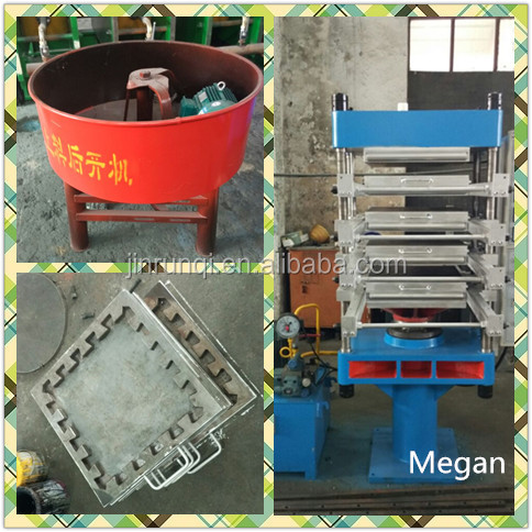 TUV certificate playground rubber tile vulcanizing press machine/recycled rubber tire tiles production line