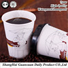 Factory Price Custom Logo Printed Disposable Coffee Paper Cup