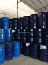 Factory directly ,high quality Dimethyl Sulfoxide(DMSO)