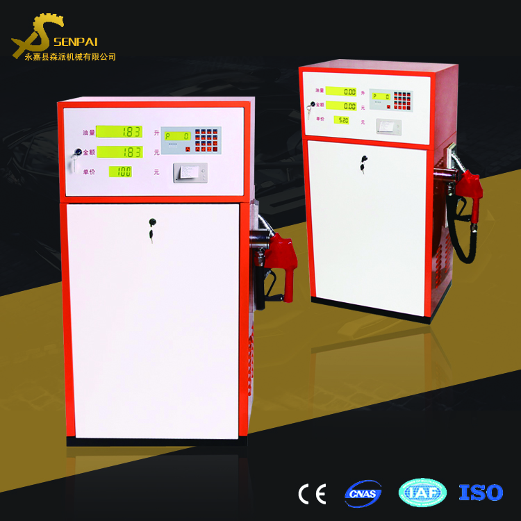 Sale 110 fuel dispenser used for diesel and gasoline