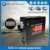 Car speed governor bus speed limiter electronic vehicle speed control alarm