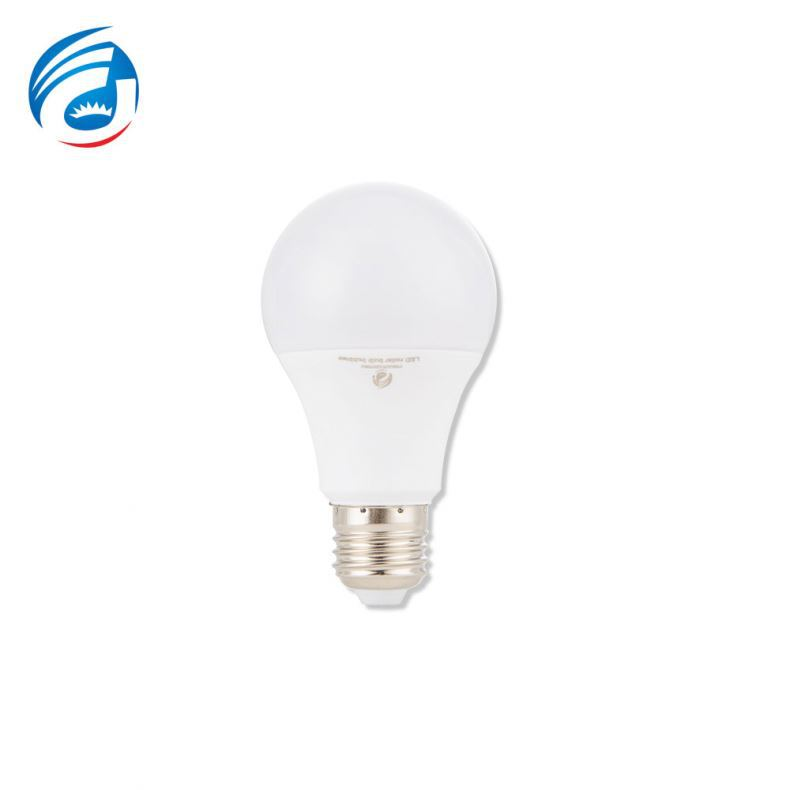 New design sensitivity lamp 3w 5w 7w 9w led lamp voice activated intelligent led sensor