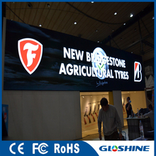 Gloshine AM4.81 outdoor advertising led banner display prices