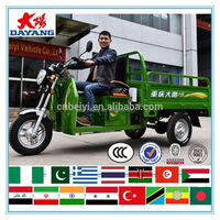 Chinese Libya 300cc closed cabin 4 stroke 2 three wheel cargo motorcycle made in China
