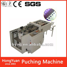 Office & School Supplies popular square metal fully automatic machine made in china paper hole punching machine