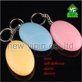 Hot sale mini egg shape Self-defense device siren device